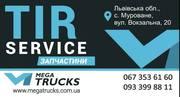 Ремонт вантажівок та автобусів